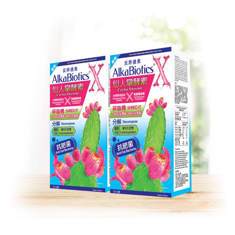 AlkaBioticsX (7g x 12包) 2盒