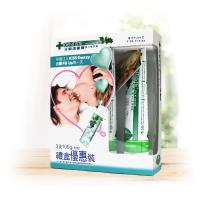 夜用爽口氣牙膏禮盒優惠裝 (3支x100克)