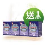 金裝活性 UMF 20+ 麥蘆卡蜂蜜  (4盒)