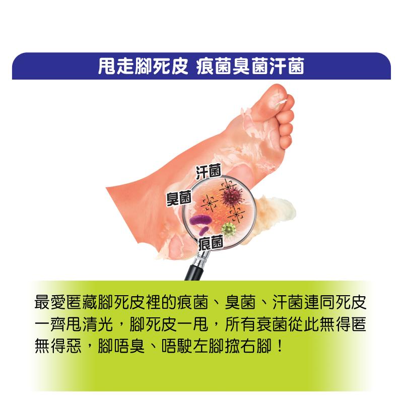 牛乳足膜3D X